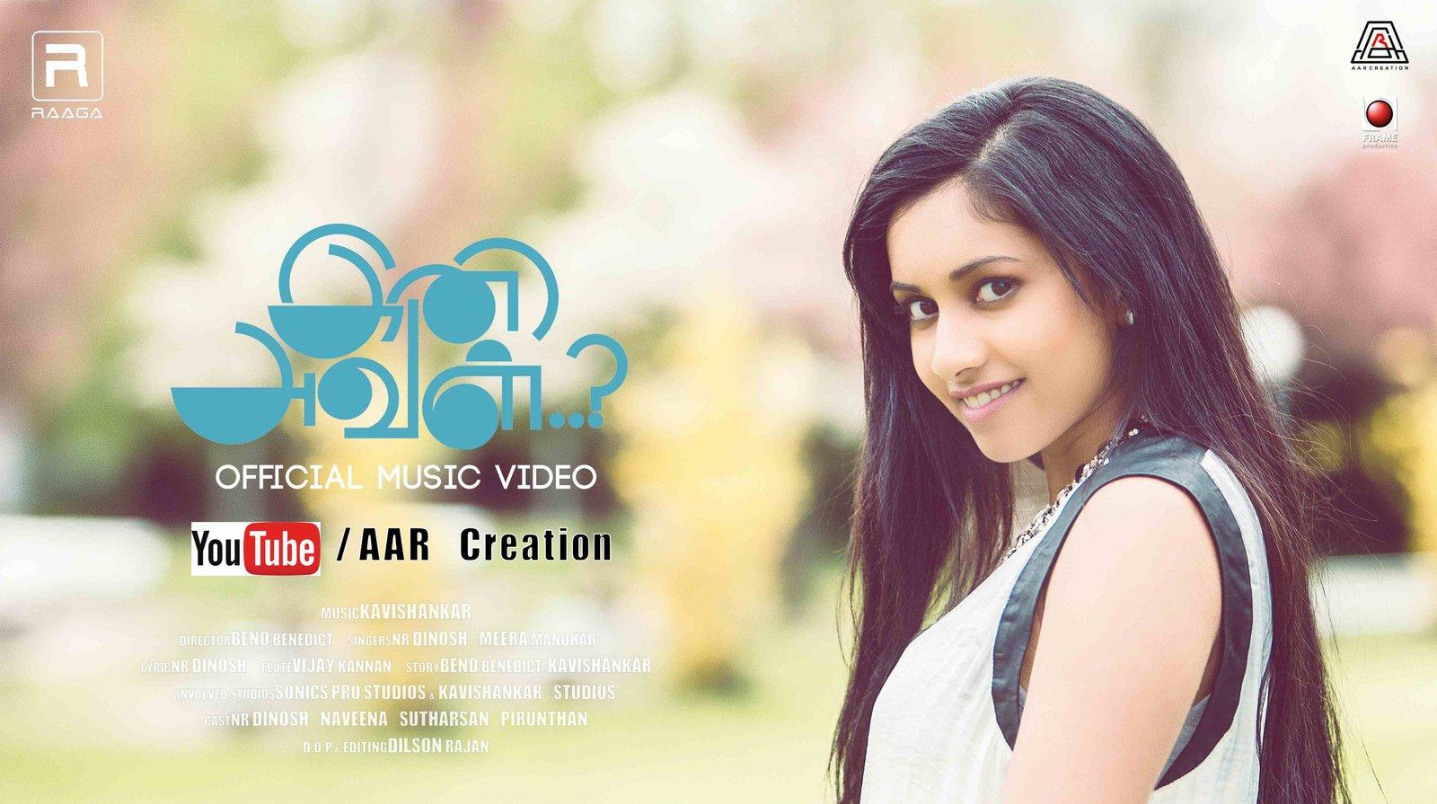 Tamil hit video songs download.