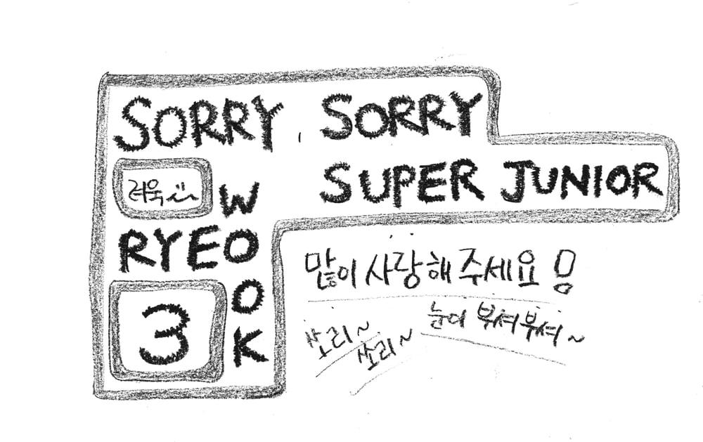 Image of Download Lagu Blue World Super Junior Full Version