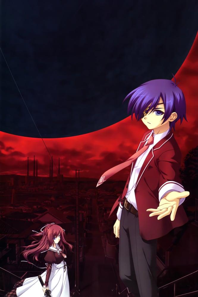 Image of Download Anime Baka To Test To Shoukanjuu Sub Indo Ova