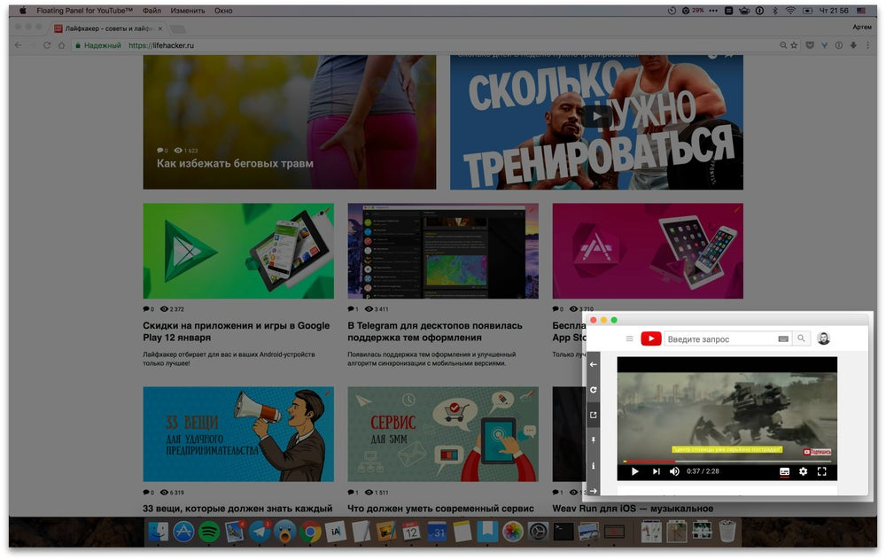 downloading youtube videos chrome