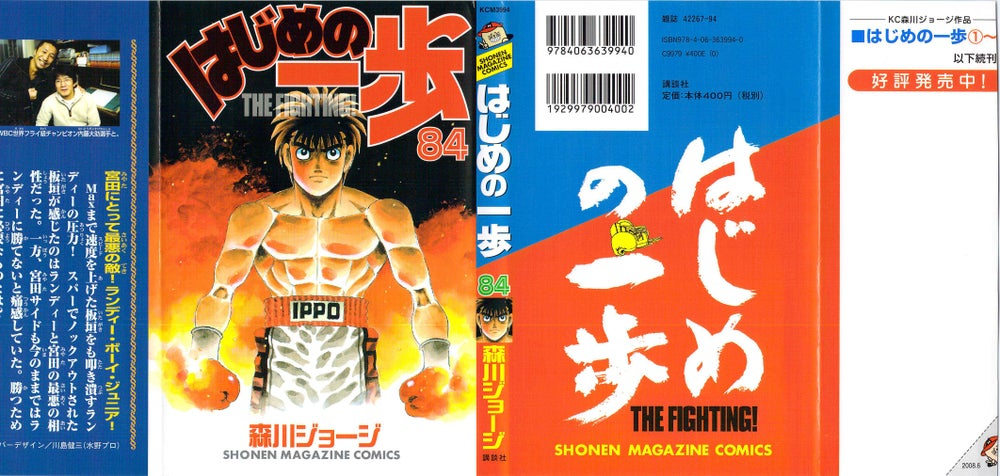 IPPO TÉLÉCHARGER SCAN