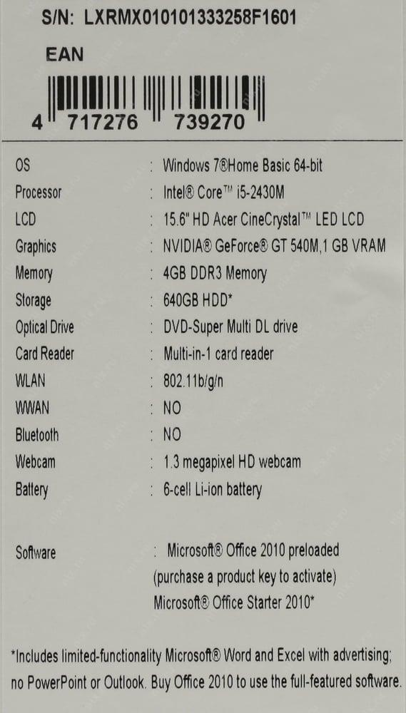 Image of Acer Windows Starter 7 Download