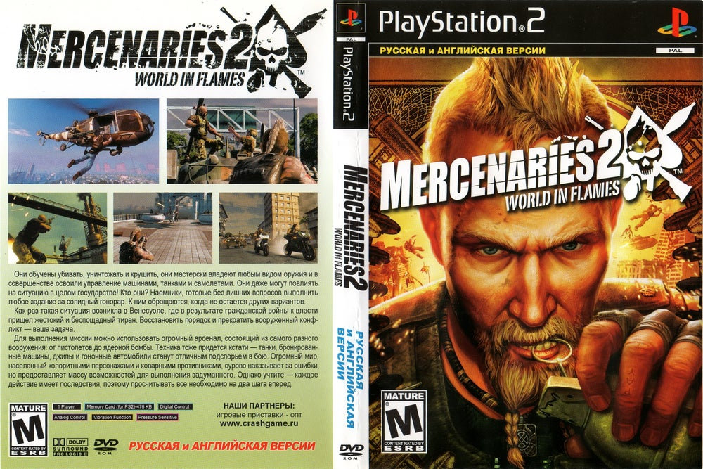 Image of Mercenaries 2 World In Flames Free Full Download