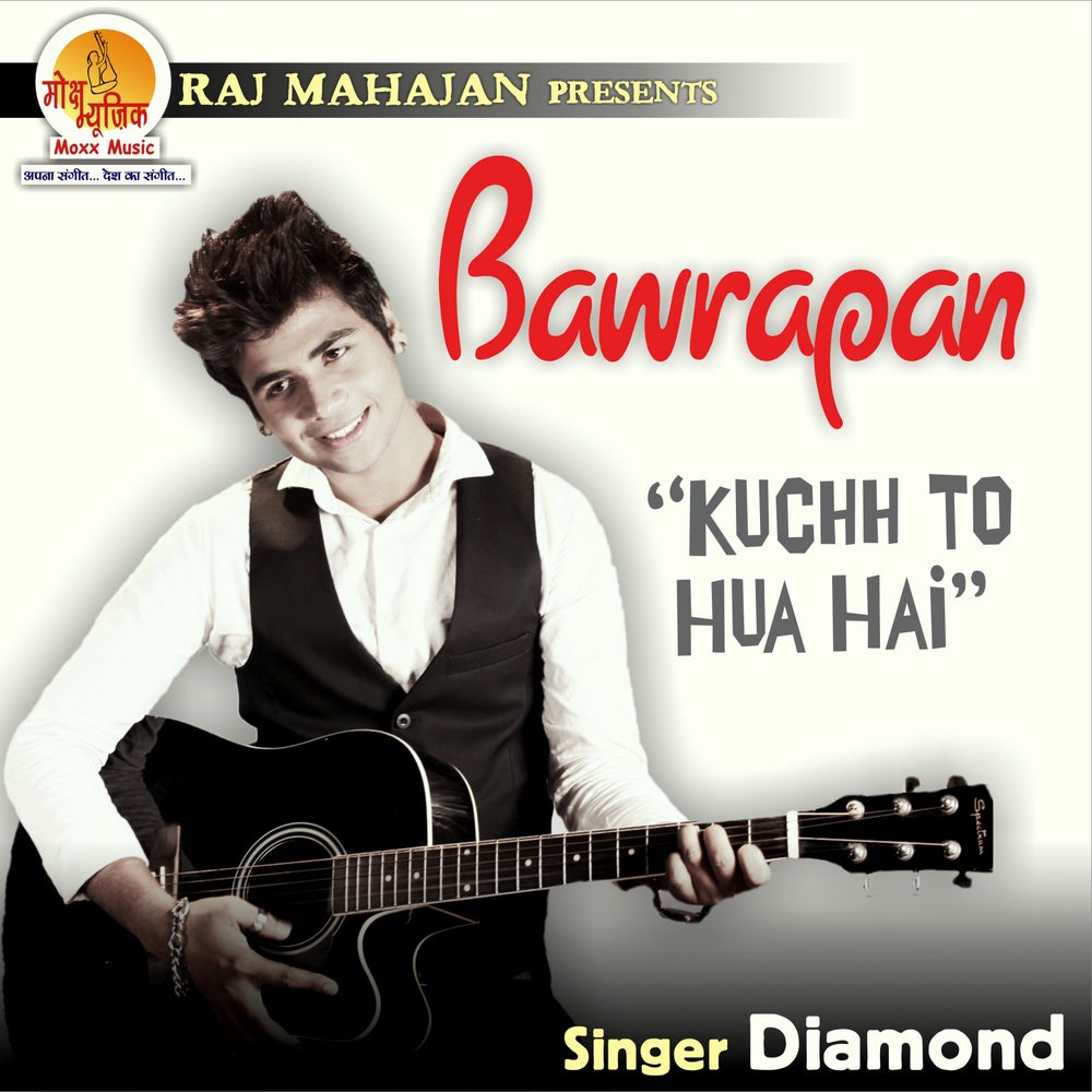 Image of Hindi Album Songs Mp3 Free Download