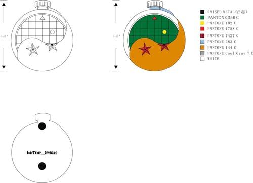 Image of YinYang Dragon Radar