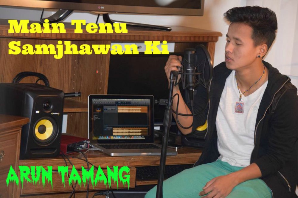 me tenu samjhawan ki by alia bhatt mp3 song download
