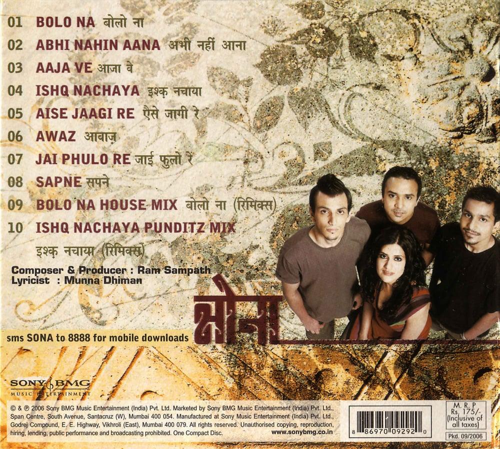Image of Satyamev Jayate Rupaiya Video Song Download