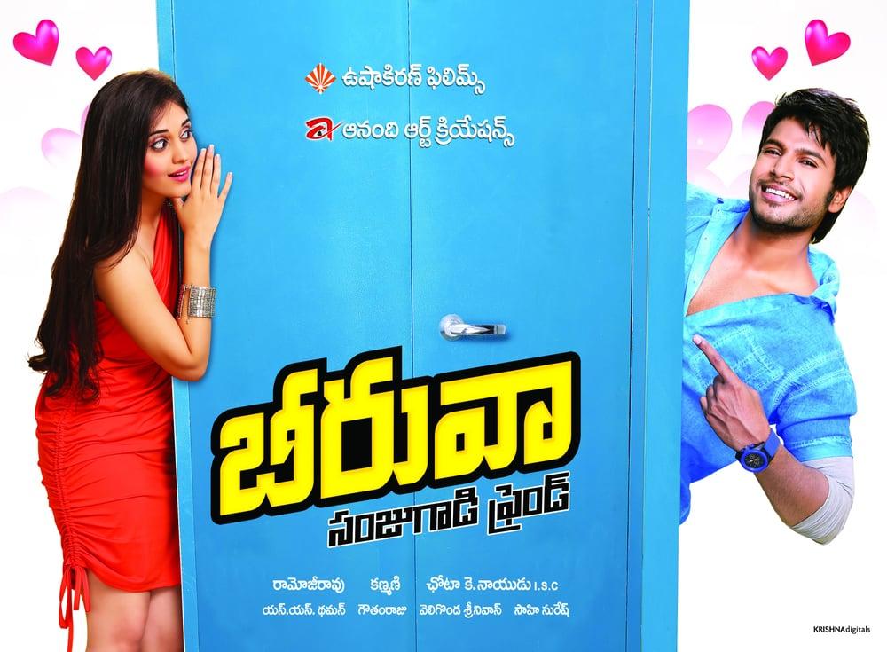 Image of Kerala Hot Phone Calls Mp3 Download