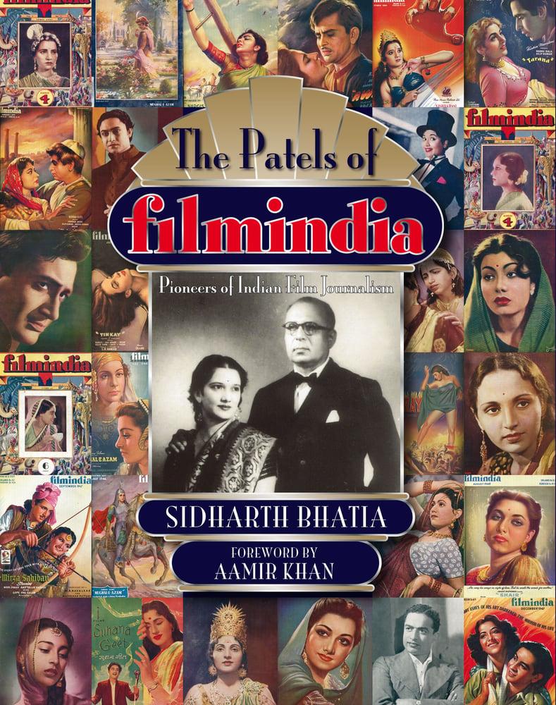 Image of Vidu Sinhala Film Song Download