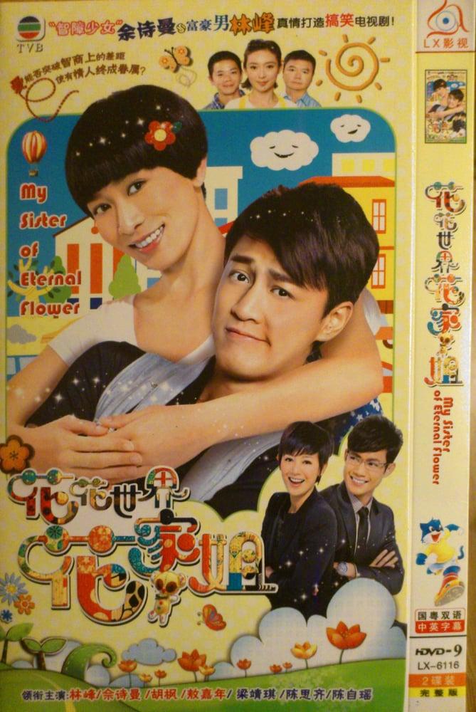 Image of Download Hong Kong Movies With English Subtitles