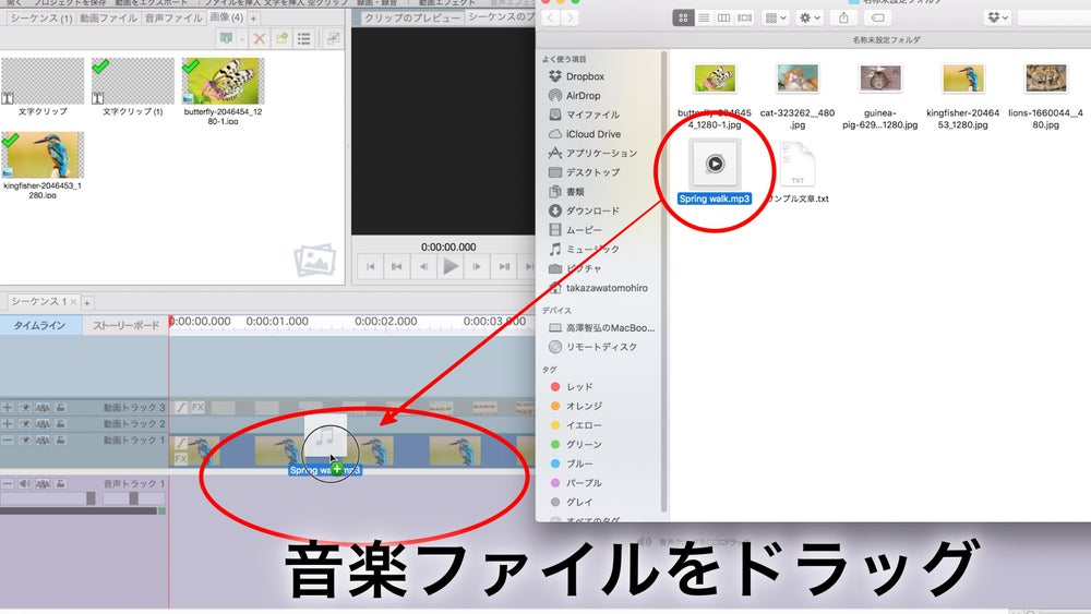 Mixpad mix music and edit tracks download video previews youtube.