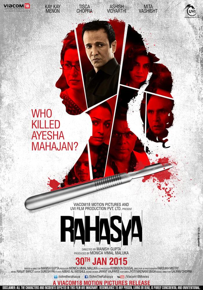 Image of Download Free New Tamil Movie Ringtone