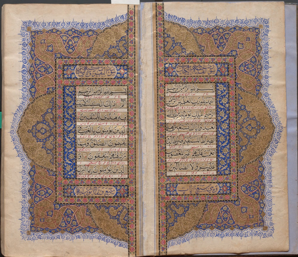 Image of Full Quran With Urdu Translation Software Free Download