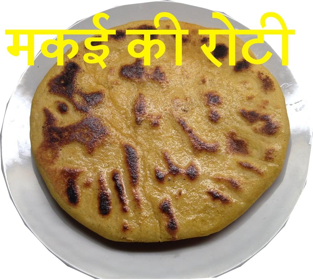 Image of Roti Hindi Movie Songs Download