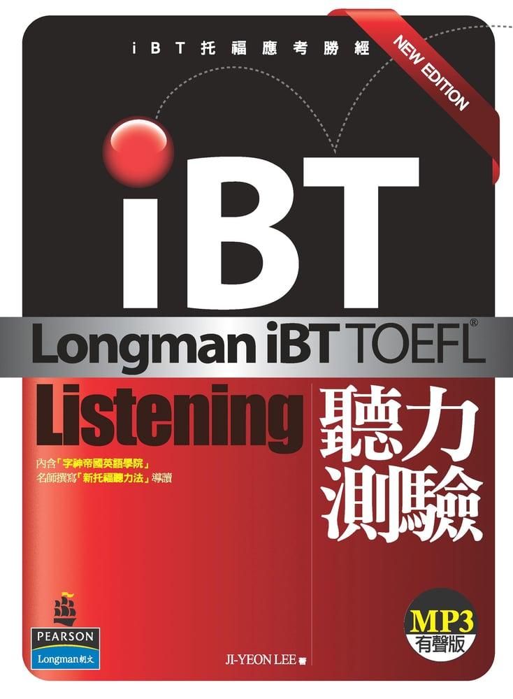 Image of Toefl Listening Practice Mp3 Free Download