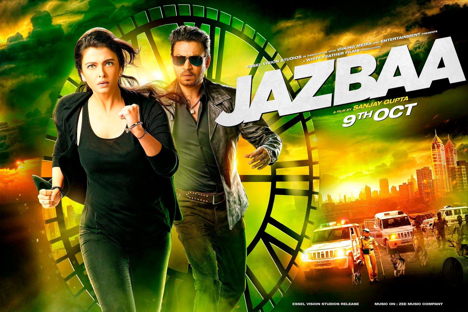 New hindi movie songs mp3 download free