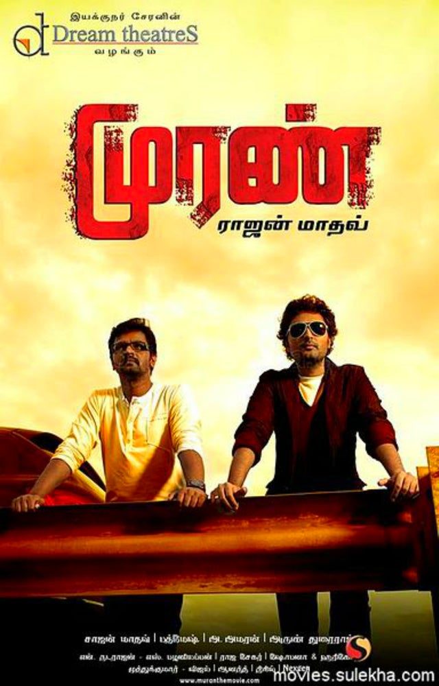 Image of Mattukara Velan Movie Free Download