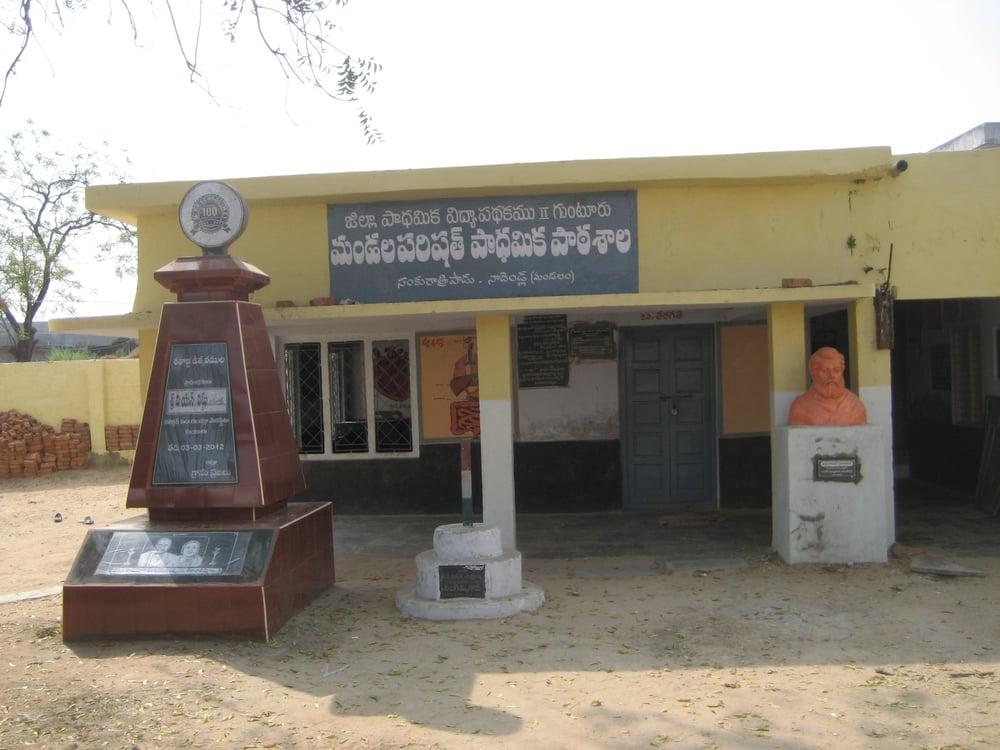 Image of Sri Ramadasu Mp3 Songs Download Free