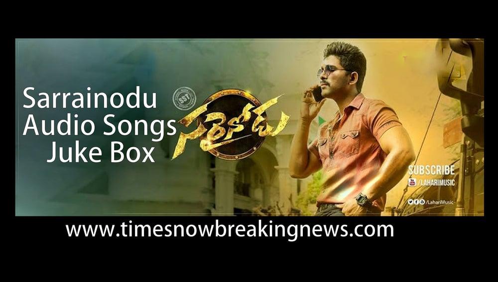 tamil audio songs