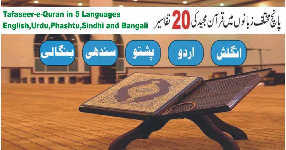 free urdu naat mp3 download