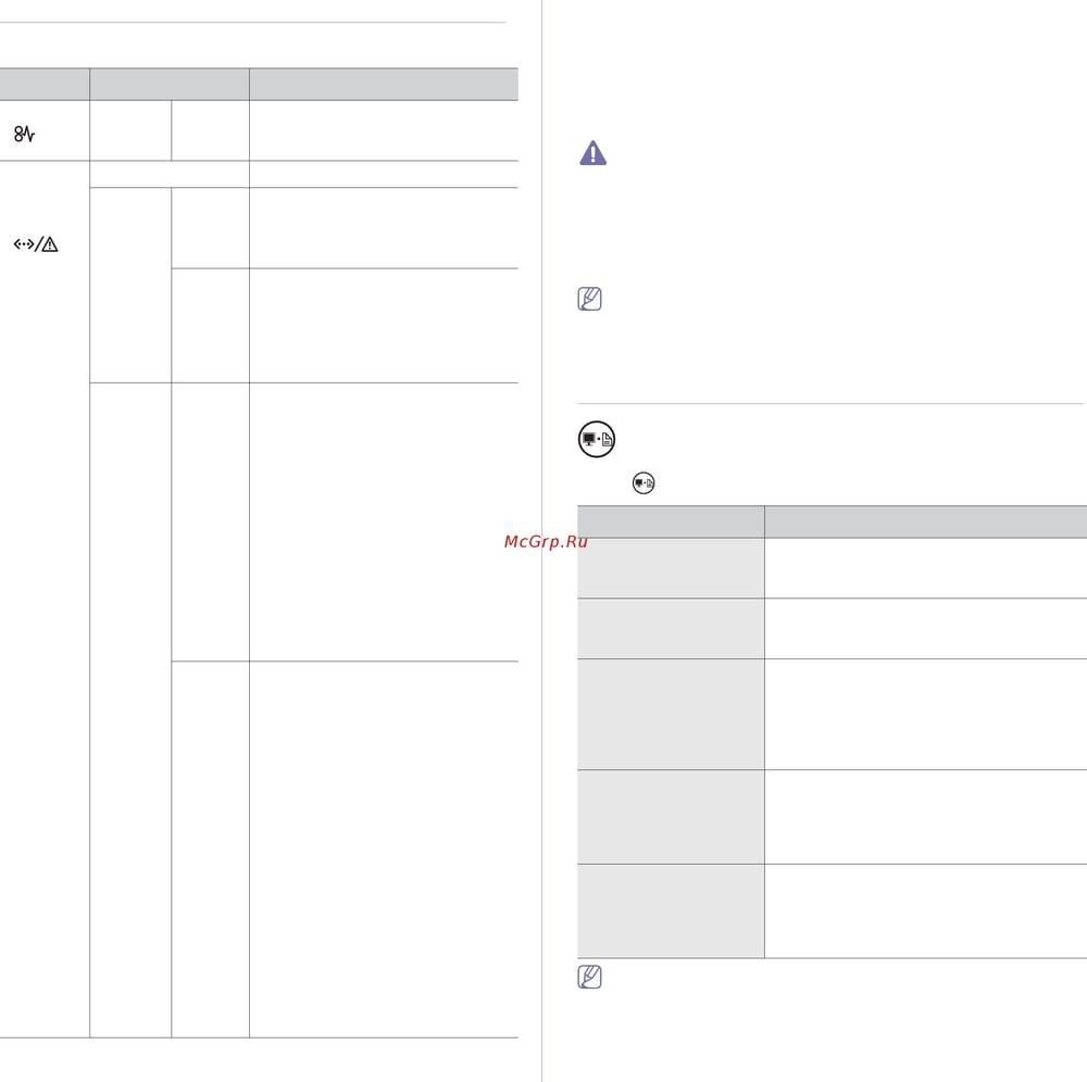 Image of Samsung Smart Panel Mac Download