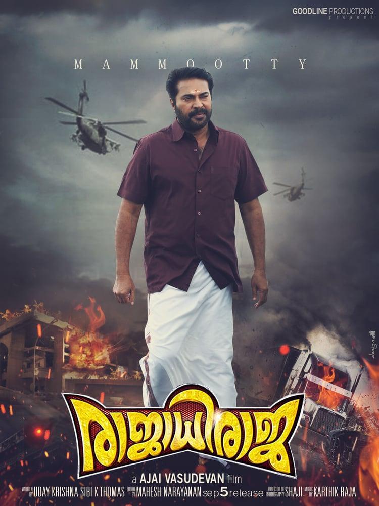 Frutizyl Vijay New Movie Thuppaki Mp3 Songs Free Download