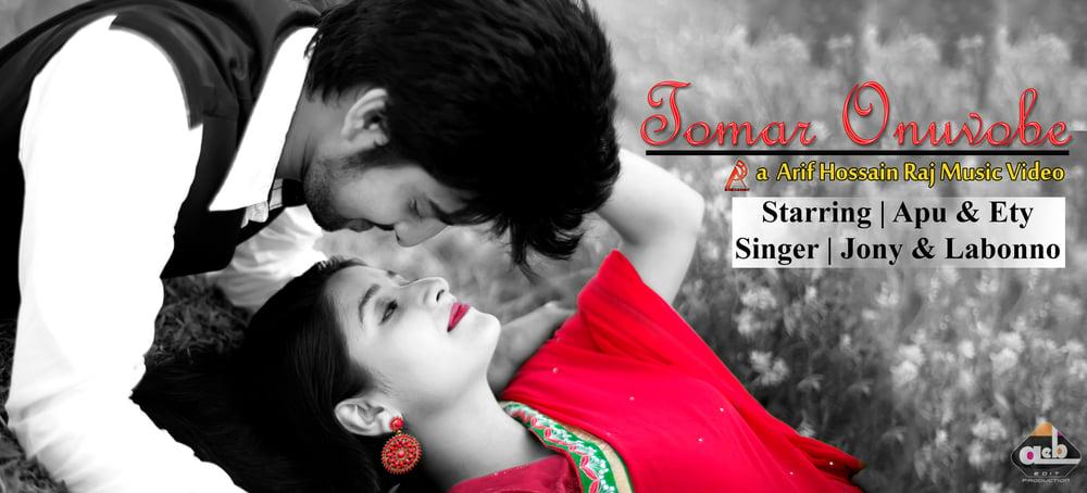 Image of Ek Jibon Music Video Download