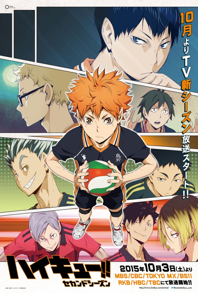 Image Of Download Anime Kuroko No Basket Sub Indo