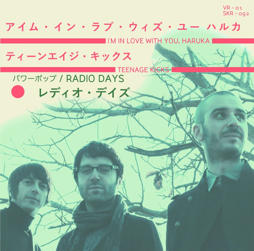 "Image of RADIO DAYS ""Haruka"" 7"" -  Japanese tour 2017 limited edition! OUT NOW! FREE PIN INCLUDED!"