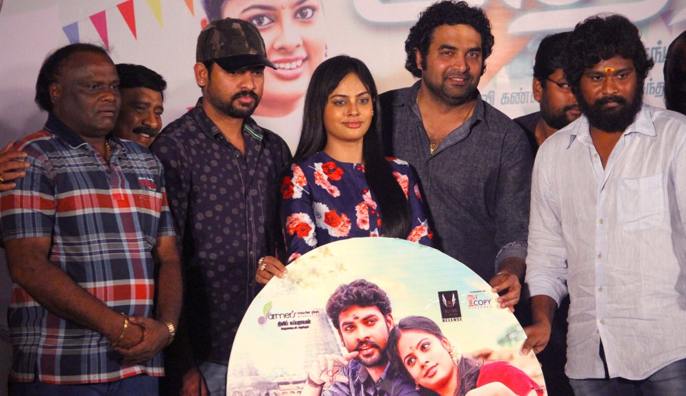 Image of Oru Naal Iravil Tamil Full Movie Free Download