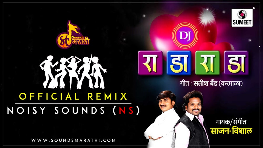 Old hindi song download remix | DJ Old Remix Mp3 Songs Free