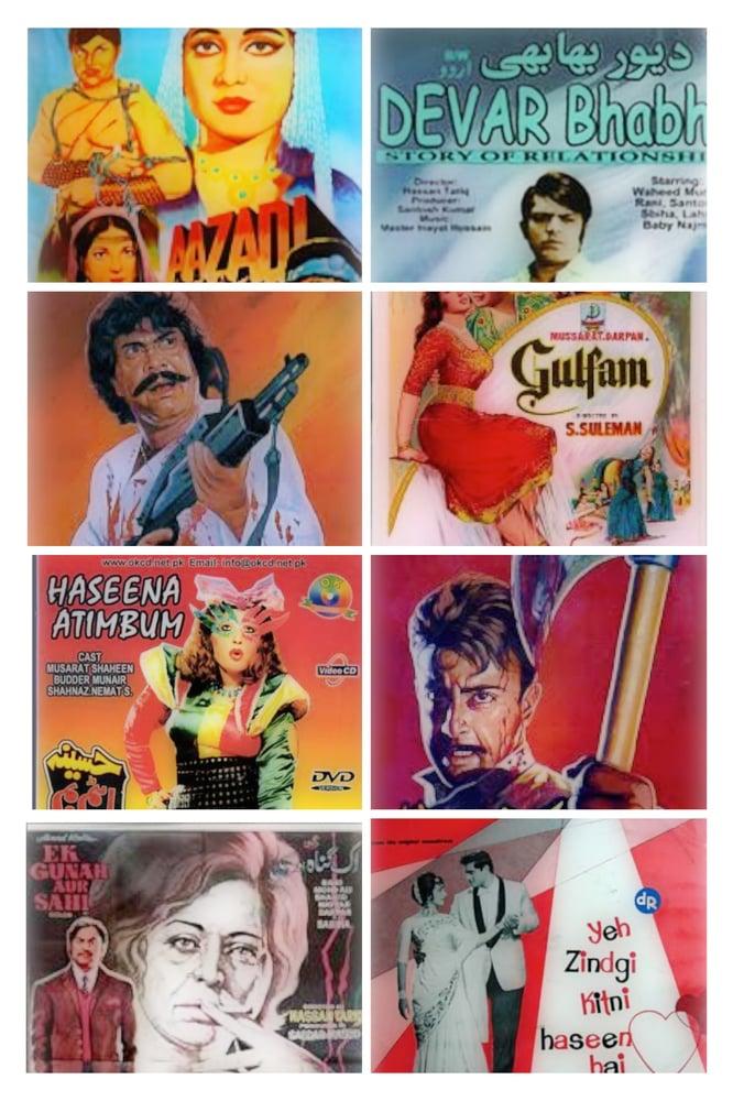 Image of Sanam Bewafa 1991 Full Movie Download