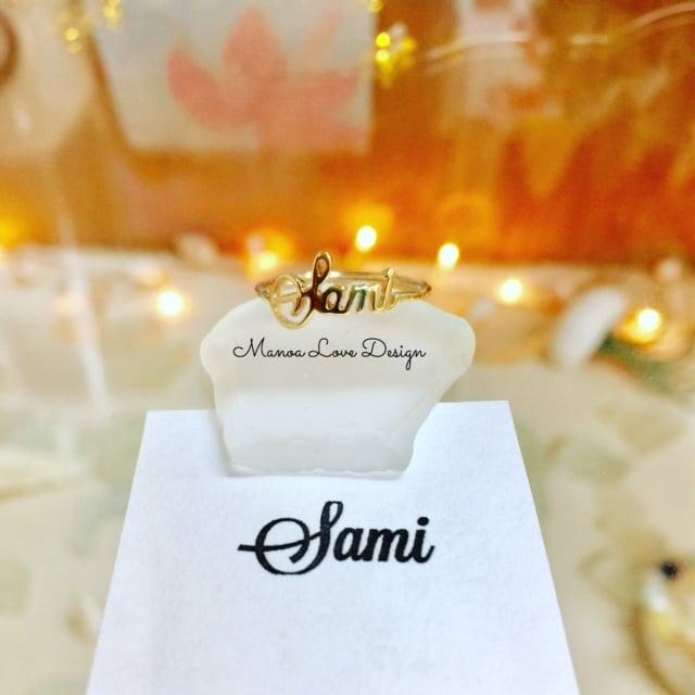Image of Custom Name Ring