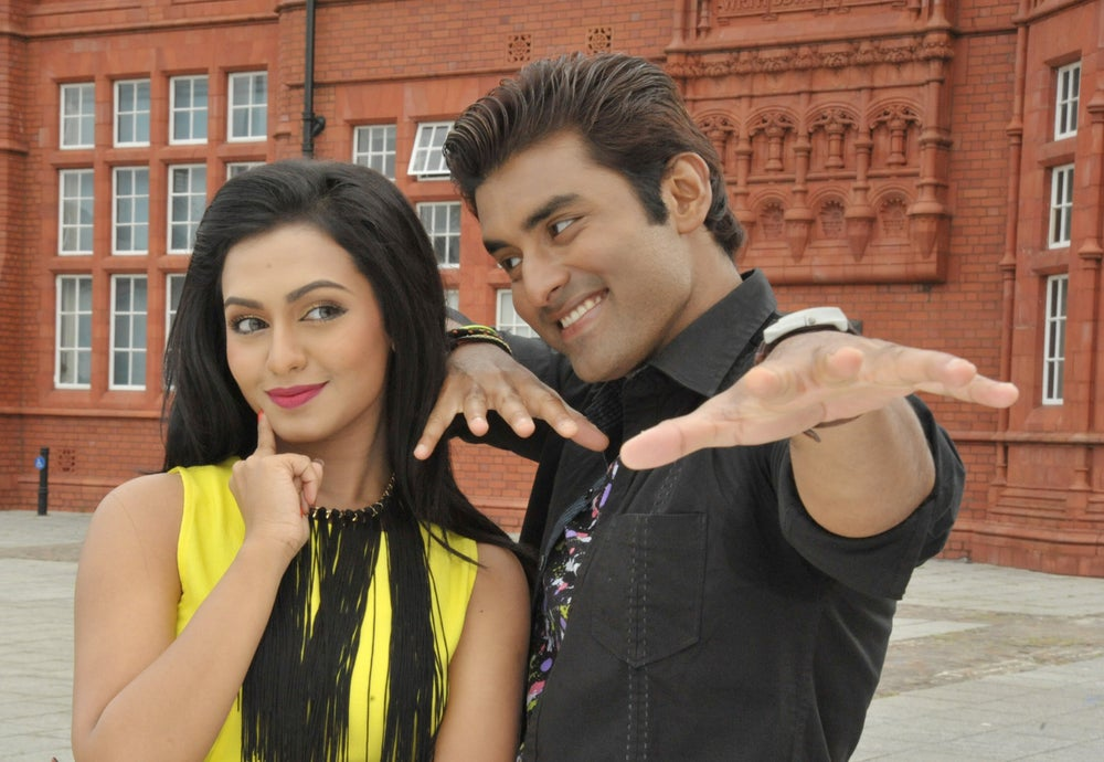 Image of Download Romeo Bengali Movie Video Songs