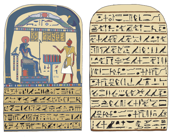 Image of Stele of Revealing (clean finish)