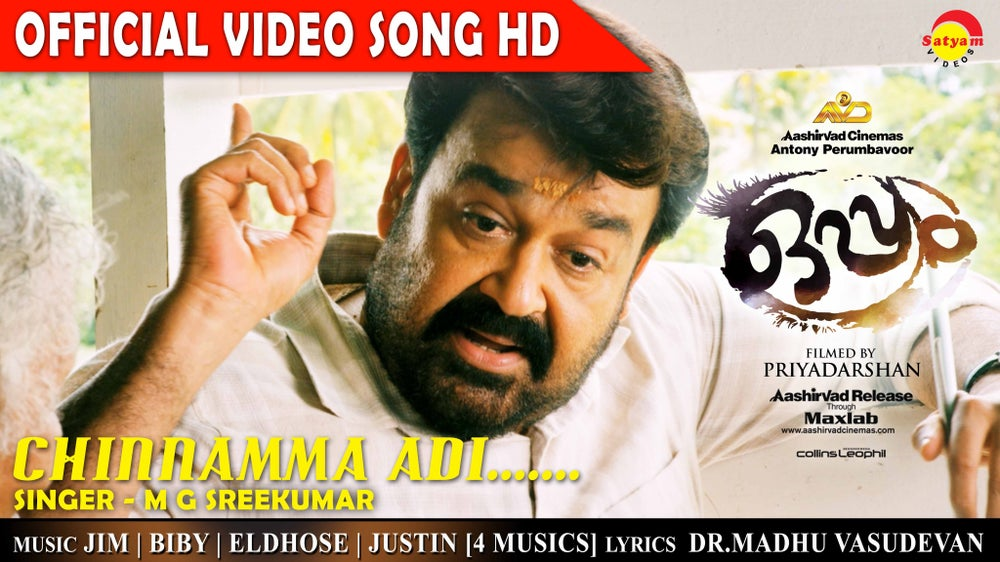 Image of Kannada Mp4 Movie Songs Download