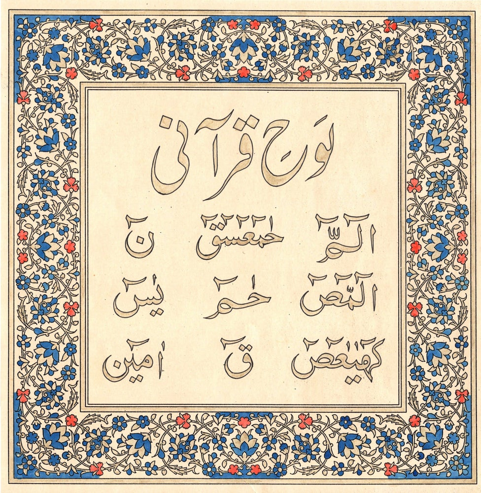 Image of Al Munjid Arabic To Urdu Dictionary Free Download