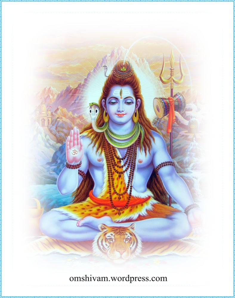 Image of Download Shiv Mahimna Stotra Mp3 By Ramesh Oza