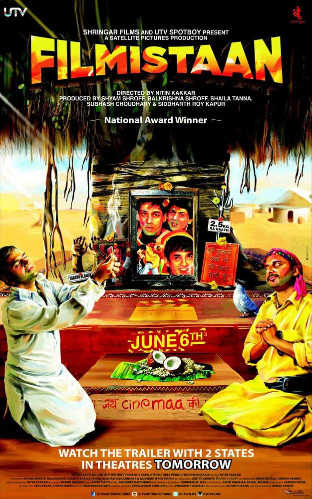 Image of Gour Hari Dastaan Full Movie Download