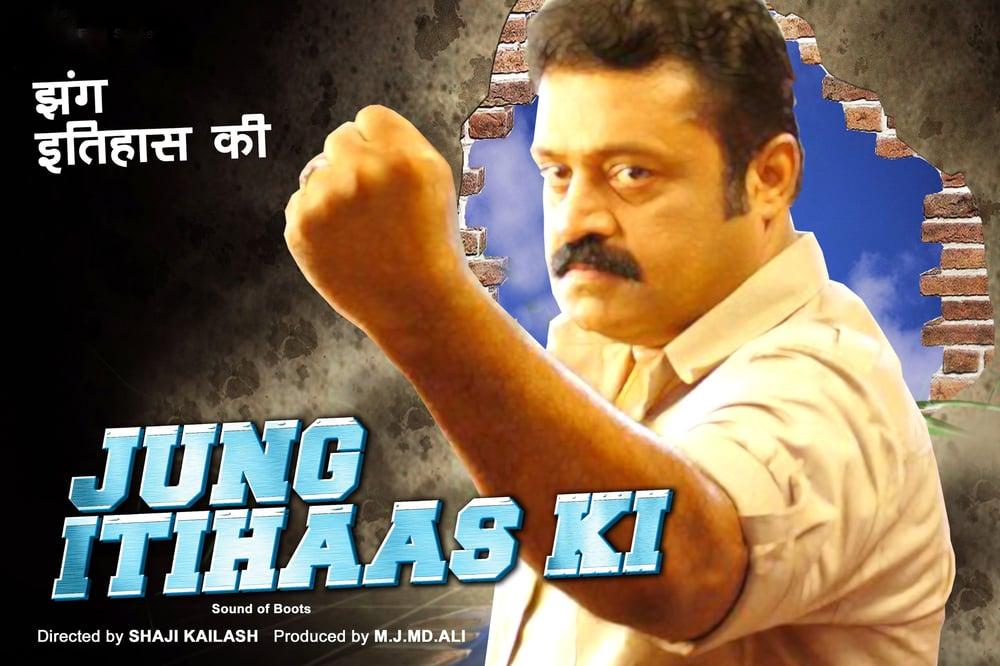 Free download bengali movie ragini mms by chlorobtopno issuu.