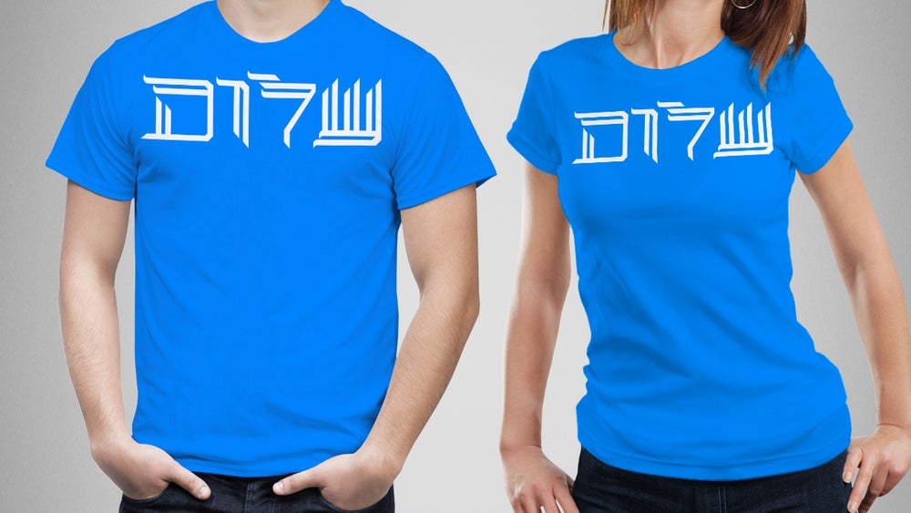Image of Shalom