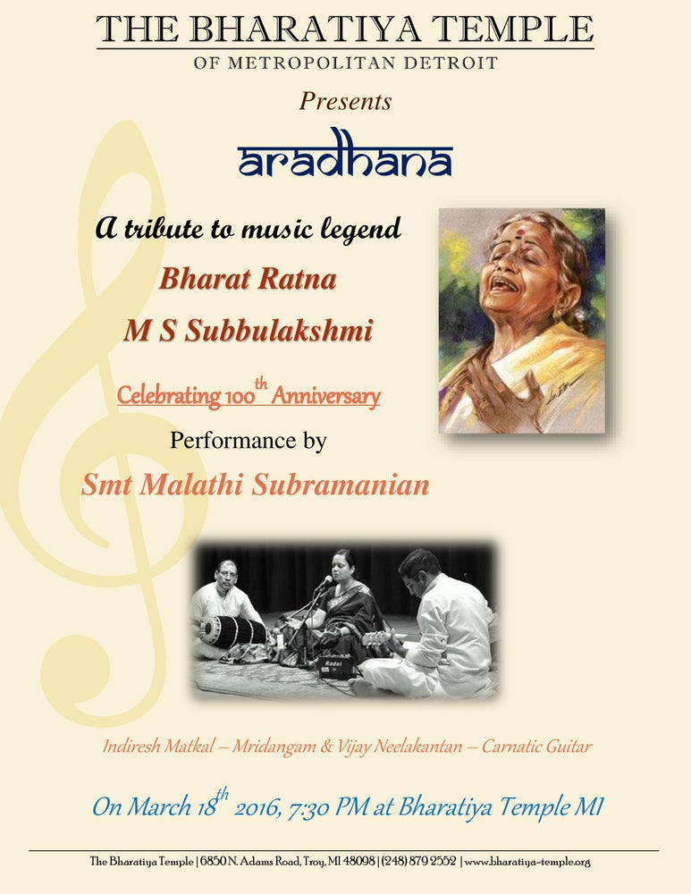 Image of Songs Of Ms Subbulakshmi Free Download