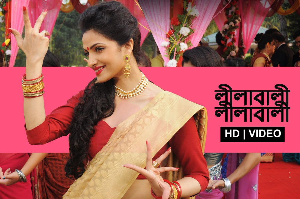 Image of New 2014 Film Song Download