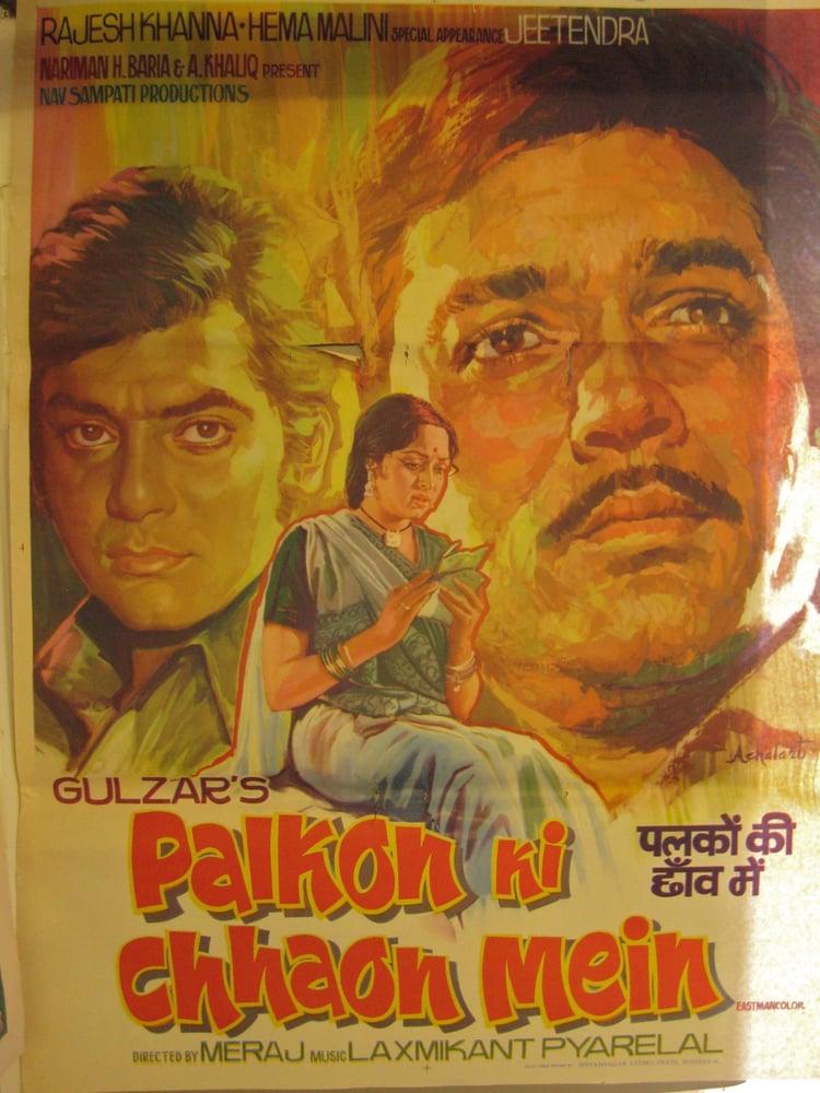 Image of Hindi Movie Full Length Free Download