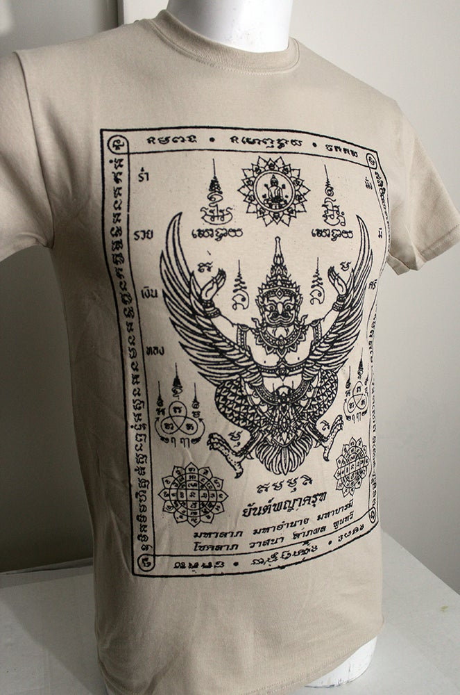 Image of Garuda Talisman