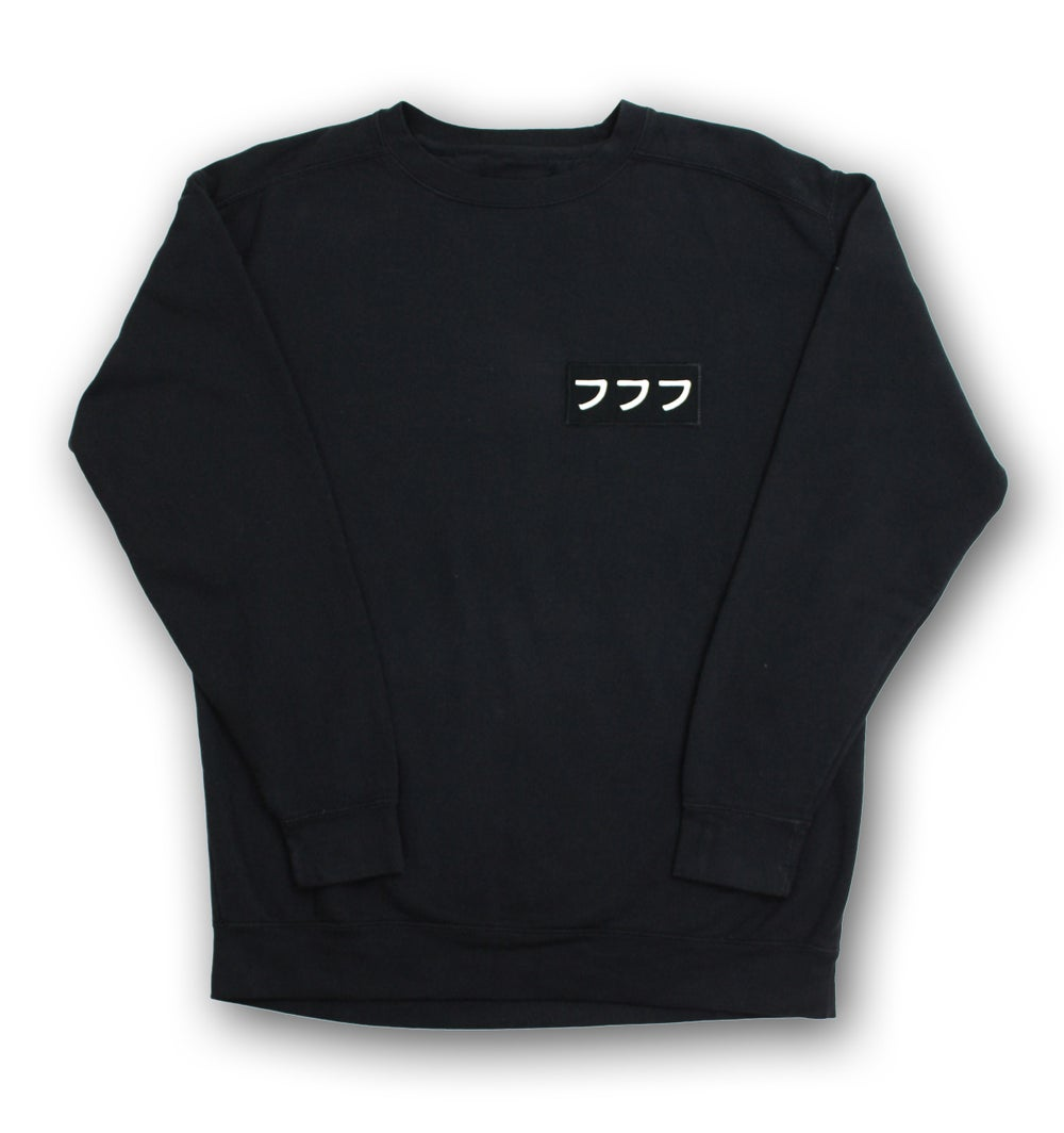 Image of 777 STAPLE SWEATER - BLACK