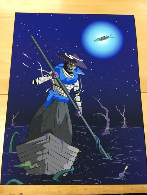 Image of Katsuo (Katsuo series: 1st Installment )