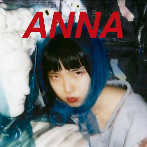 "Image of ANNA - Electric Dreams EP 7"" - STBO Recordings"