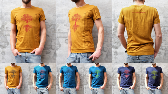 Image of T-shirt (male) (100% Fair Trade & Eco) + free download EP 'On a Sunday'