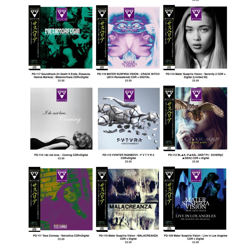 Image of [2014 Archive] Phantasma Disques CDRs